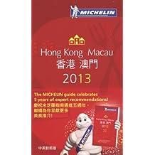 Hong Kong Macau 2013 Michelin Guide (Michelin Guides)