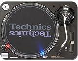 Mauspad mit Plattenspieler-Design Mauspad mit Vintage Plattenspieler DJ-Pult