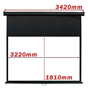 Cablematic - Ecran de projection Screen 3220x1810mm 16:09 DisplayMATIC noir