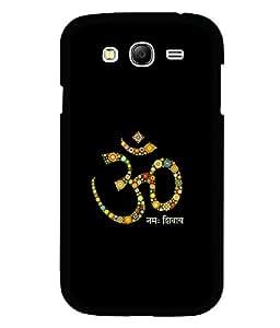 printtech Lord Om Namah Shivaya Back Case Cover for Samsung Galaxy Grand 2 G7102::Samsung Galaxy Grand 2 G7106
