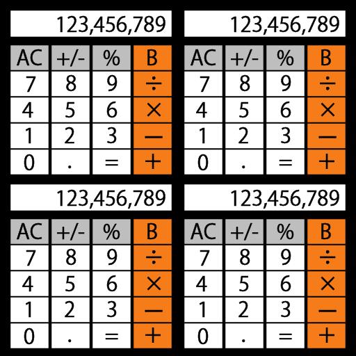 fivefold-swipe-calculator-mulch-pro