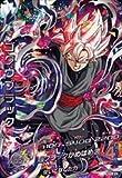Dragon Ball Heroes / HGD10-SEC2 Goku Midnight Eye black