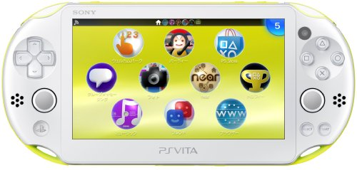 PlayStation Vita Wi-Fi Lime Green/White PCH-2000ZA13(Japan Import) - Vita M Spiele Ps