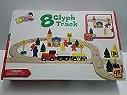 لعبة تعليمية قطار خشب مع السكة و الملحقات 48 قطعة