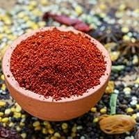 Jai Jinendra Coconut Garlic Chutney Home Made Spices - 200 gm - Shipping Free