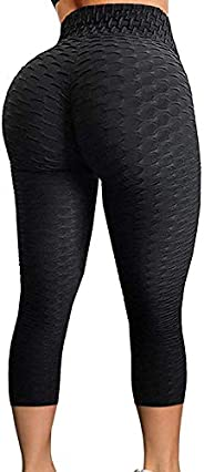 FITTOO Womens High Waisted Yoga Pants Tummy Control Scrunched Booty Leggings Workout Running Butt Lift Texture