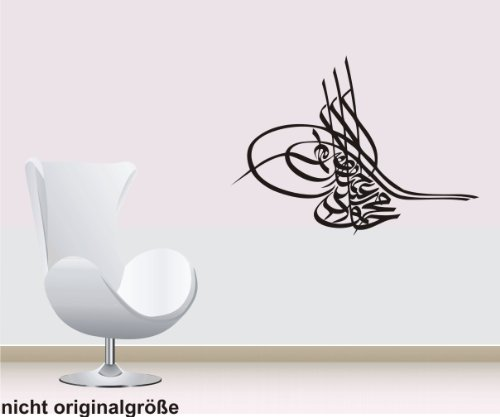 Preisvergleich Produktbild Osmanische Tugra Osmanli Tugra Größe ca. 130 cm x 94,3 cm - Schwarz