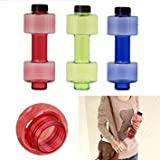 Orpio Dumbbell Water Bottle Fitness Equipment Shape Plastic Drinking Bottle Sealed Leakproof Bottle 500ML