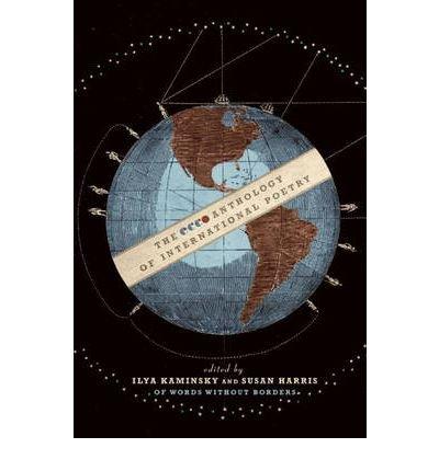 [(The Ecco Anthology of International Poetry)] [Author: Ilya Kaminsky] published on (March, 2010) thumbnail