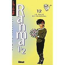Ranma 1/2 Vol.12