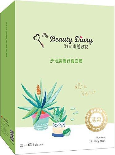 my-beauty-diary-aloe-vera-soothing-mask-2016-new-version-8-piece-by-my-beauty-diary