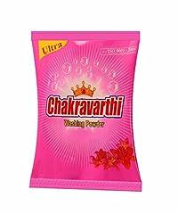 Ultra Chakravarthi Washing Powder