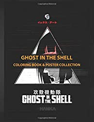 Coloring Book & Poster Collection: Ghost In The Shell Arise Glitch Anime & Manga