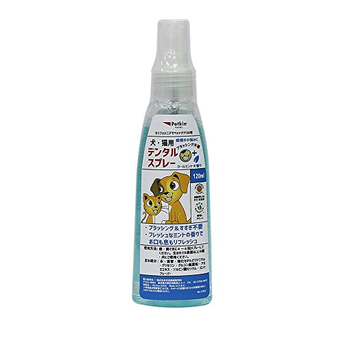 Petkin Plaque Spray, 4-Ounce, 120 ml