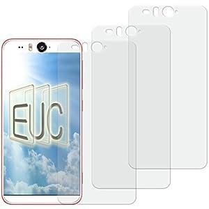3 x Displayschutzfolie klar/wie unsichtbar für HTC Desire Eye