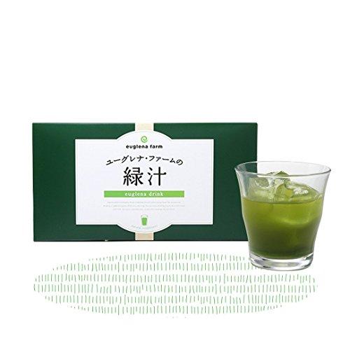 ユーグレナ・ファームの緑汁 スリムパッケージ