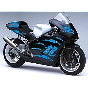 Sponsoren Aufkleber Motorrad Seite 3 Deine Auto Teilede
