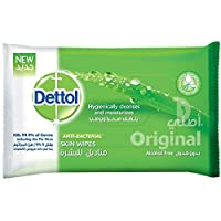 Dettol Original Anti-Bacterial Multi Use Wipes - Pack Of 10 x 5