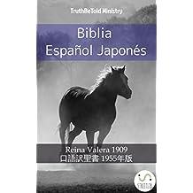 Biblia Español Japonés: Reina Valera 1909 - 口語訳聖書 1955年版 (Parallel Bible Halseth nº 621)