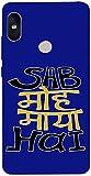 Jikraa Sab MOH Maya Hai Quotes/Signs/Symbols Silicon Text Design Waterproof Matt Finish Back Cover for Xeomi mi MI Note 5 Pro Dark Blue