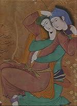 Orient - Mille ans de poésie et de peinture de Pierre Lory