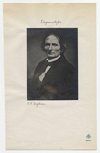 poster-charles-cromwell-ingham-portrait-ingham-identification-front-handwritten-daguerreotype-c-c-in