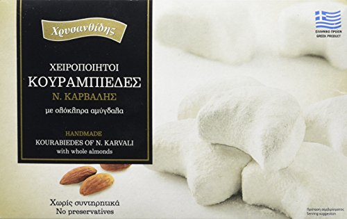 Chrisanthidis Delights Traditional Greek Shortbread Kourabie with Almonds, 500 g