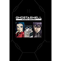 Ghost in the Shell Readme 1995-2017