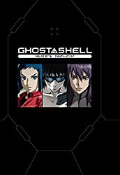 Ghost in the Shell README: 1995-2017 (The Ghost in the Shell, Band 4)