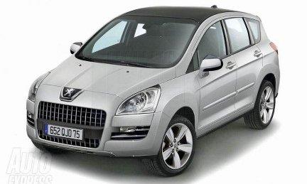 Il Tappeto Auto SPRINT03508 Tapis antidérapants en moquette noire, bord bicolore, talonnette renforcée en caoutchouc, pour 3008 Acheter en ligne