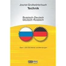 Jourist Großwörterbuch Technik Russisch-Deutsch, Deutsch-Russisch
