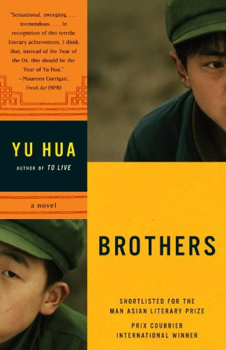 brothers-a-novel