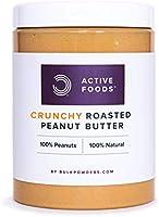 Bulk Powders Erdnussbutter, Protein Nussbutter aus 100% reinsten Erdnüssen, 1 kg