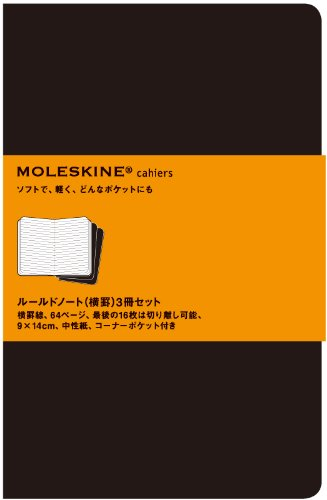 MOLESKINE Moleskine Cahier ordonn_ le carnet papier quadrill_, trois livres de poche fix_s, noir ([papeterie]) (japon importation)