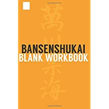 Bansenshukai - Blank Workbook by Antony Cummins (2014-06-10)