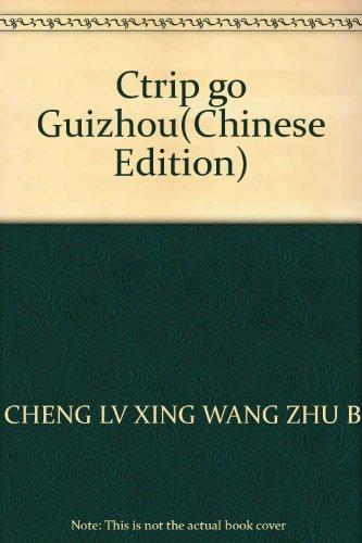 ctrip-go-guizhouchinese-edition