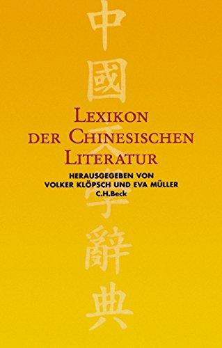 Lexikon der chinesischen Literatur