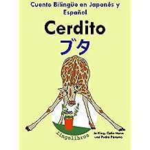 Cuento Bilingüe en Japonés y Español: Cerdito (Aprender Japonés para Niños nº 3)