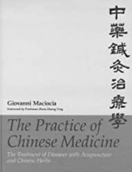The Practice of Chinese Medicine: The Treatment of Diseases with Acupuncture and Chinese Herbs by Giovanni Maciocia CAc(Nanjing) (1994-01-31)
