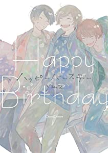 Happy birthday Edition simple Tome 0