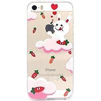 JIAXIUFEN TPU Gel Silicone Protettivo Skin Custodia Protettiva Shell Case Cover Per Apple iPhone 5 5S - Divertente Capriccioso Design Yummy Bunny - Yummy Bunny