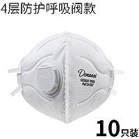 JIFENG Máscara Anti - Niebla y neblina, Carbon Activado mascarilla, Hombres y Mujeres, la prevención de Polvo Industrial,(carbón Activado) 5.