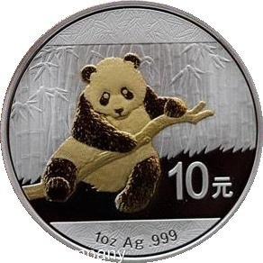 2014 China panda argento 28,3 gram 10 Yuan moneta in (1 Oz Argento Bu Bu Coin)