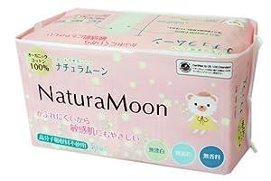 Natura Moon Orimono Seat 40pcs Pantiliner - Sanitary Napkin