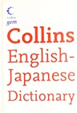 Collins Gem English–Japanese Dictionary (Collins Gem)