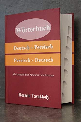 Wörterbuch Deutsch-Persisch /Persisch-Deutsch