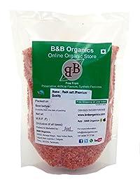 B&B Organics Rock Salt - Premium Quality, 250 Grams