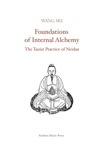 analysis of the manual of taoist training the seven taoist masters The paperback of the qi gong for total wellness: increase your energy total wellness increase your energy, vitality taoist immortals and masters were.