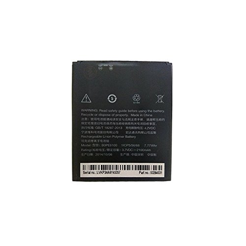 VN Sales OEM battery for HTC Desire 620