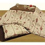 Hello Kitty Kotatsu (calentadores de pies en japonés) futon Funda para 75–80cm fabricado en Japón
